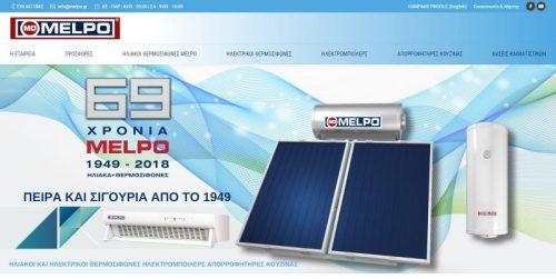 Melpo -Homepages 4U - Creative Webdesign
